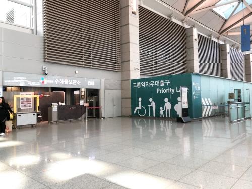 ソウル仁川空港荷物預かり