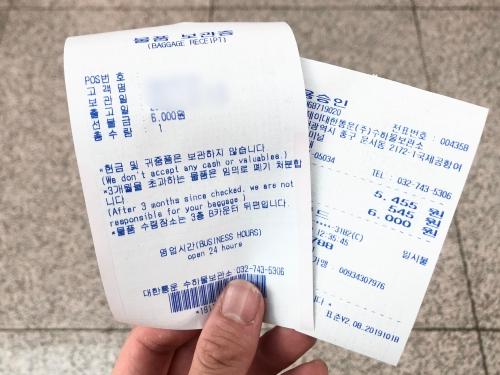 ソウル仁川空港の手荷物預かりサービス