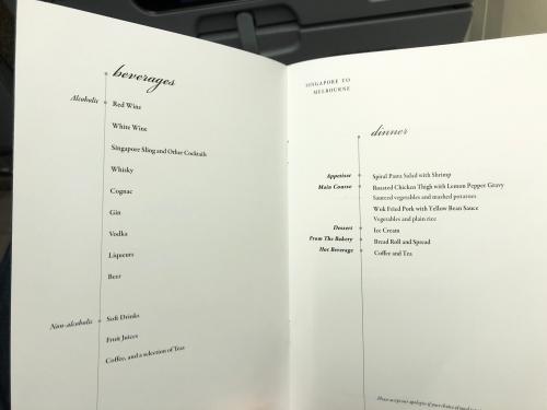 シンガポール航空メルボルン搭乗記