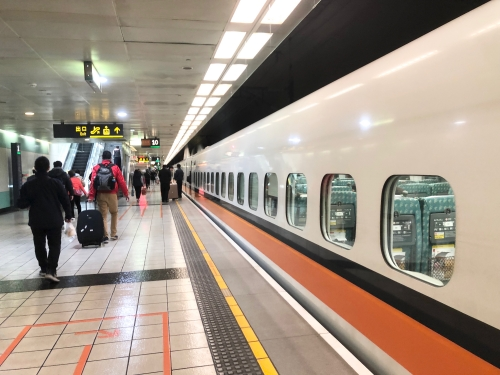 台北の新幹線