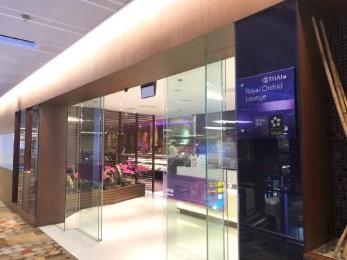 シンガポール空港のタイ国際航空ラウンジ