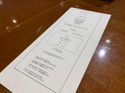 軽井沢マリオットホテルメニュー