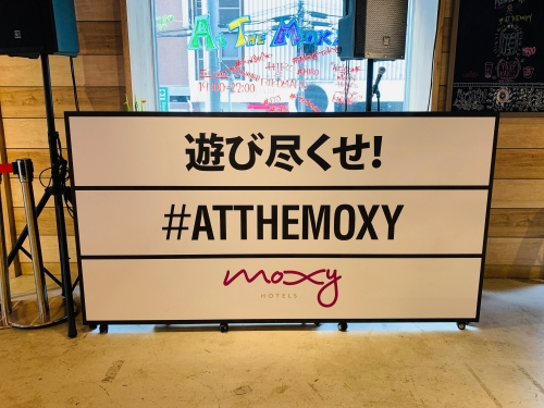 モクシー錦糸町