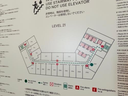 横浜ベイシェラトンホテル&タワーズ(Yokohama Bay Sheraton Hotel & Towers)