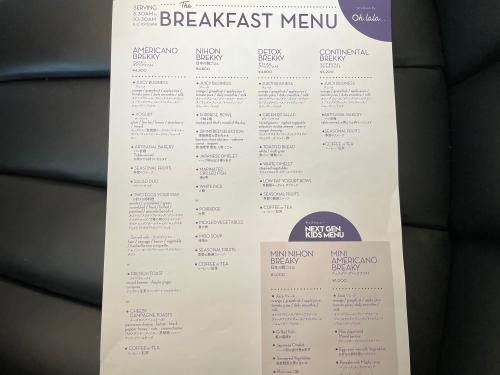 W大阪の朝食オーララメニュー