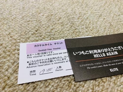 名古屋マリオットホテルのラウンジ