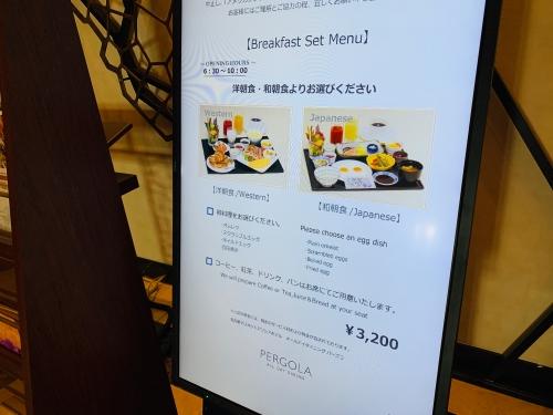 名古屋マリオットホテルの朝食